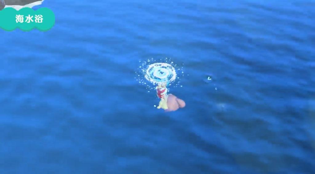 【あつ森】海水浴が出来る夏が到来