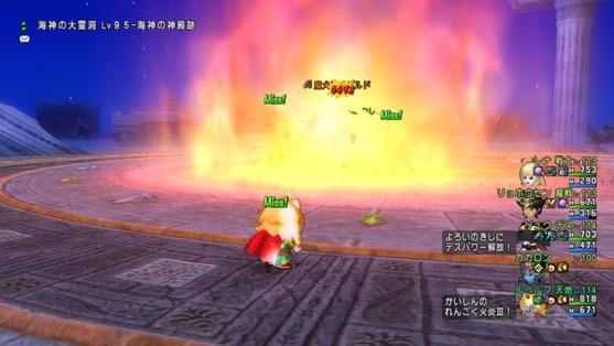 【ドラクエ10】天地雷鳴士で魔犬レオパルドをサポート攻略