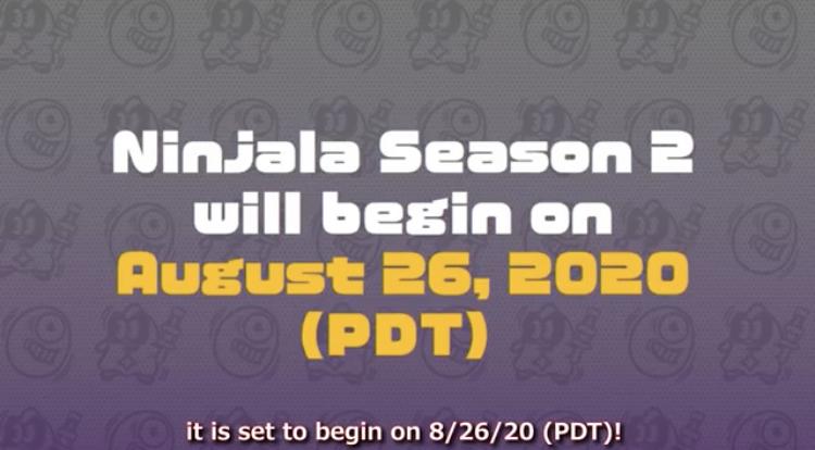 【ニンジャラ】シーズン2の新情報が公開