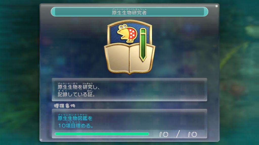 ピクミン3 デラックスが10月30日に発売決定