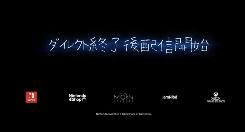 【2020年9月17日】ニンテンドーダイレクトミニ 新タイトル発売日まとめ