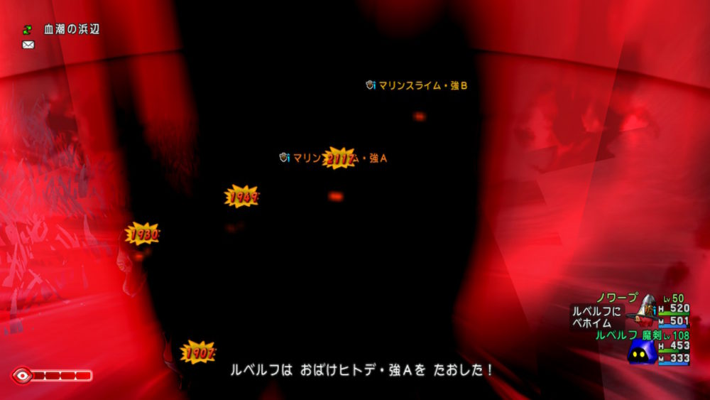 【ドラクエ10】攻撃魔力800超えの魔剣士は強い?