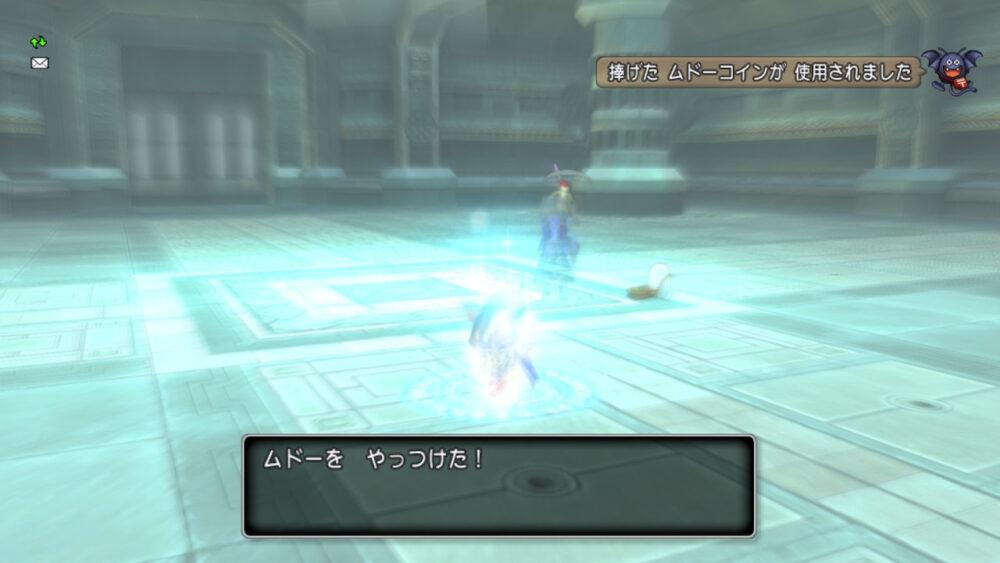 【ドラクエ10】天地雷鳴士でサポート仲間と一緒にムドーを倒す