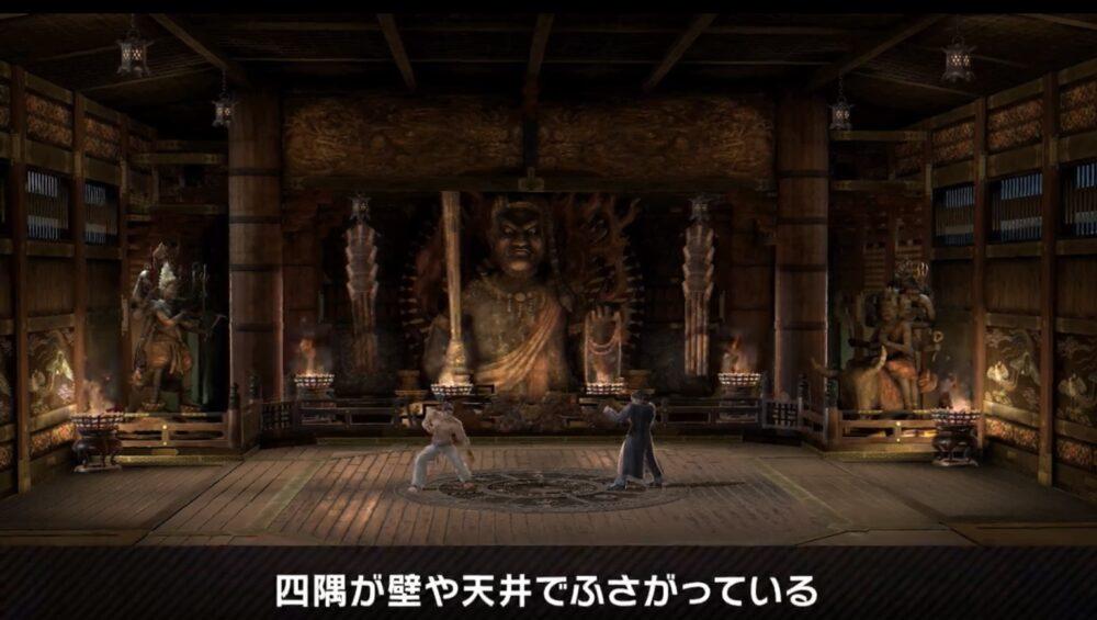 【スマブラSP】三島一八が2021年6月30日に配信決定!