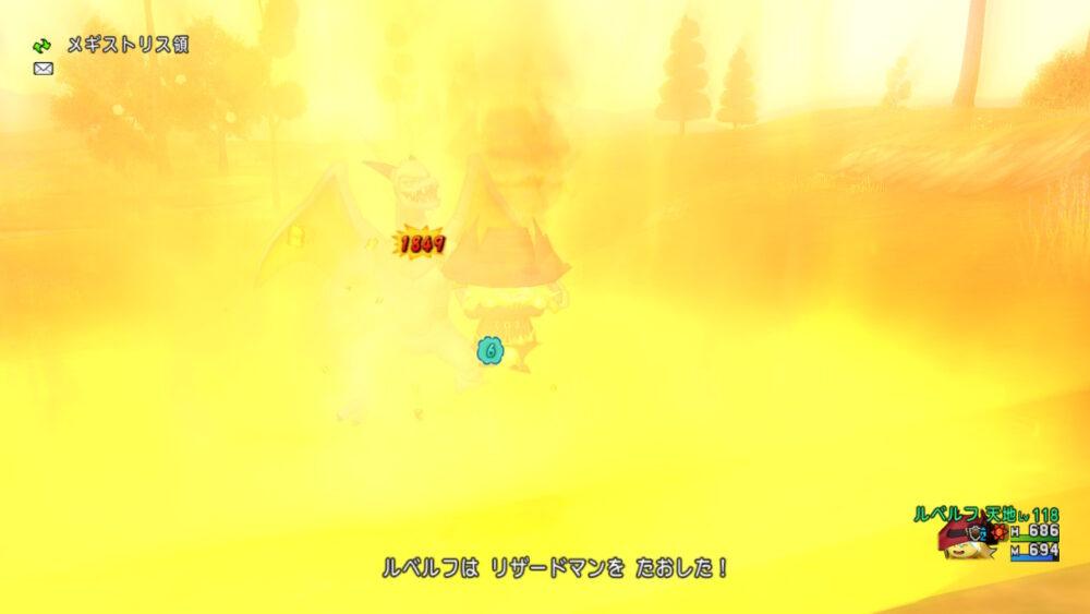 【ドラクエ10】バージョン5.5後期の天地雷鳴士レポート