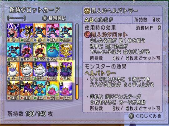 【ドラクエ10】プレイヤーによってプレイスタイルが異なる職業の紹介